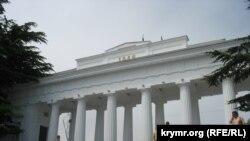 Севастополь. Графська Пристань