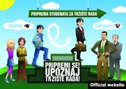 Plakat kampanje za mlade o izboru zanimanja, Crna Gora, 2011.