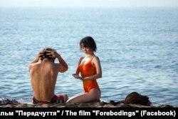Кадр із фільму «Передчуття»