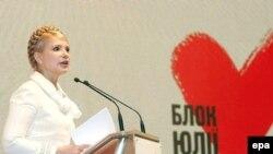 226 səs toplayan Yuliya Timoşenko Ukraynanın baş naziri seçilib
