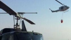 Građani o kupovini helikoptera