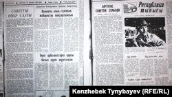 Қозоқ газеталари 1986 йилчи исëнни қоралаб чиққан эди