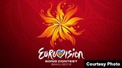 Әзербайжанда өтетін Eurovision-2012 ән байқауының белгісі. (Көрнекі сурет)