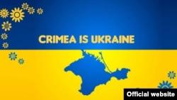 Как работает Представительство президента Украины в Крыму?