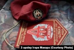 З архіву Ігара Макара