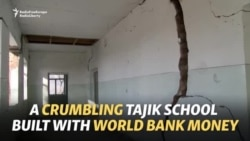 'Modern' Tajik School Crumbles Three Years After Construction