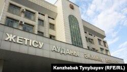 Алматыдағы аудандық әкімдік ғимараты (Көрнекі сурет).