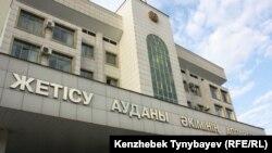 У здания районного акимата в Алматы. Иллюстративное фото.