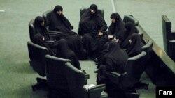 Иран парламентіндегі әйел депутаттар.
