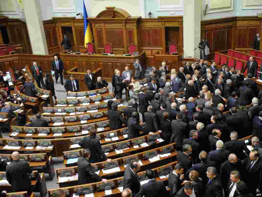 Вярхоўная Рада Ўкраіны стварыла новую кіруючую кааліцыю.