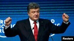 Петро Порошенко у Давосі в 2015 році