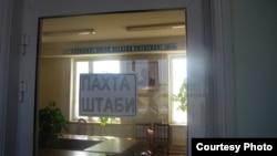 Uzbekistan - The criminal court of Yakkabog in cotton season, undated