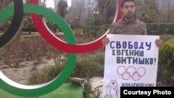 Эколог Евгений Витишко был осужден на три года колонии-поселения
