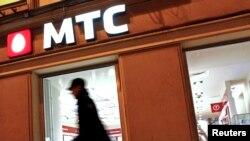 MTS-Türkmenistan ulanylmadyk pul serişdelerini gaýtaryp başlady