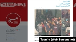 Iran's hard-line Tasnim news agency has posted pictures of alleged protesters on its Twitter feed while calling on followers to identify and report them to the authorities.