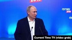 RUSSIA – Putin Speaking in his Election Headquarters