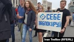 Митинг в защиту Telegram, Москва, 30 апреля