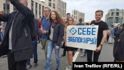Время Свободы. Митинг за Telegram