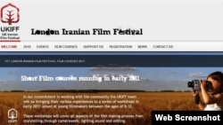 سایت جشنواره فیلم های ایرانی در لندن