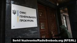 Перший та другий етапи атестації проходитимуть з 2 до 5 березня у Києві