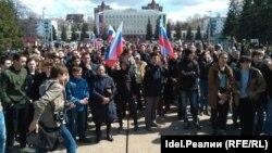 Протестующие в Уфе
