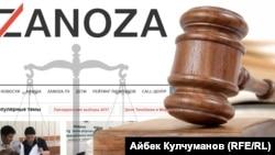 Иллюстративное фото на тему судебных процессов вокруг издания Zanoza.kg.