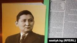Исхак Разаков.