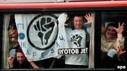 Pripadnici 'Otpora', protest u Beogradu 2000. godine.
