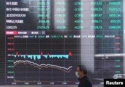Фондовая биржа в Шанхае. Конец февраля 2020 года