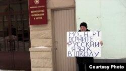 Эдуард Носов на одиночном пикете в поддержку русского языка. Казань. Сентябрь 2017 года
