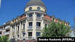 Serbia - Jagodina, undated