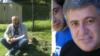 Арчил Татунашвили и Гига Отхозория