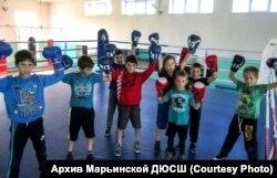Марьинская ДЮСШ