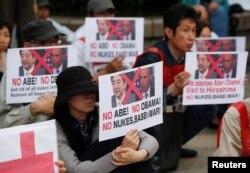 Протесты в Японии против визита Барака Обамы в Хиросиму