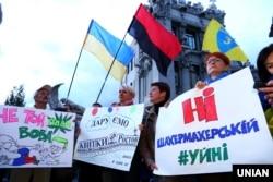 Під час акції з вимогою до президента України Володимира Зеленського не підписувати капітуляційних угод із Росією. Київ, 19 вересня 2019 року