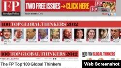 تصویری از صفحه متفکران برتر در وبسایت فارن پالسی