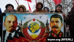 Севастополь, митинг местной ячейки КПРФ