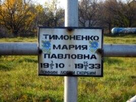 (Фото Людмили Циганок)
