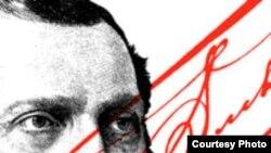 На фоне массовой литературы новая книга Эдварда Радзинского «Александр II: жизнь и смерть» кажется едва ли не научным трактатом