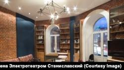 Электротеатр Станиславский. Кабинет художественного руководителя