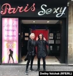 Оксана Шалыгина и Петр Павленский на улице Сен-Дени в Париже