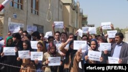 Afghans condemned the mass rape across the country. (file photo)