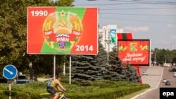 Щиты с символикой Приднестровья в Тирасполе