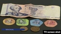 Новые пластиковые приднестровские рубли, введенные в обращение осенью прошлого года