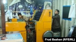Сотрудники компании Khurasan в Кабуле.