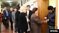 Prishtinë, 15 nëntor 2009.