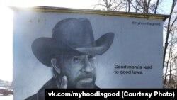 Чак Норрис. Уличное граффити в Санкт-Петербурге