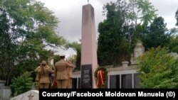 Monumentul eroilor ruși