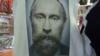 Tricou imprimat cu Putin purtând barba țarului Nikolai.