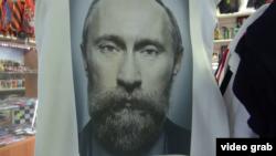 Оьрсийчоь -- Маж йолчу Путинан совгIатан коч.